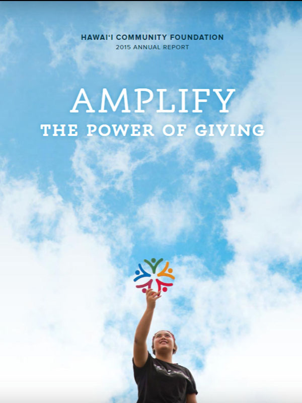 2015 Amplify the Power of Giving